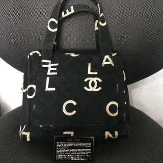 Chanel handbag #4 with broken holo and card