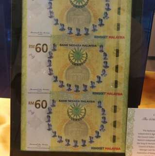 Commemorative banknote