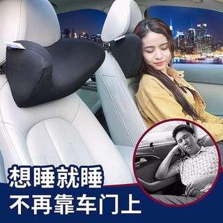 Cotton Car Neck Pillow