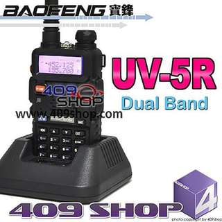 409shop Baofeng UV-5R Dual Band UHF/VHF Radio - Buy Two Way Radios