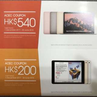 蘋果 現金券 apple coupon ACEC MacBook Mac iPad 優惠