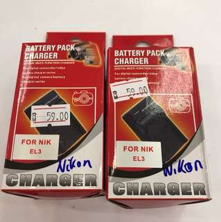 Nikon EN-EL3 Battery Charger