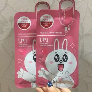 LINE Cony Face Mask