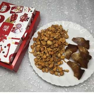 新年禮盒 - 套餐 A  (非洲特大紅螺頭 + 蟲草花孢子(特大粒))