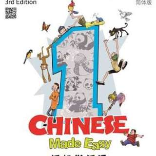Looking for Chinese made easy 1