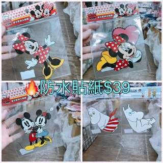 🚚 正版迪士尼防水貼紙 嚕嚕米防水貼紙