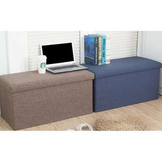 ⛤NEW! ⛤  SIMPLE FABRIC STORAGE BENCH