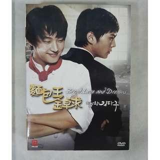 Bread Love and Dreams Korean Drama