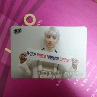 鐘鉉yes card