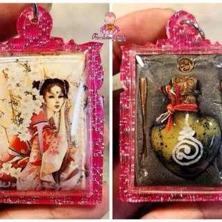 Thai Amulets A public ✨ Paradise princess 🌸