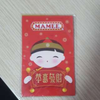 Brand New Mamee Red Packet 2018