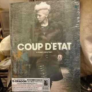 G-Dragon COUP D'ETAT全紀錄DVD (台版)