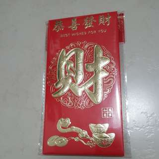 Red Packet Ang Pow 恭喜发财