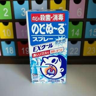小林製藥EX Cool 喉痛露噴劑15ml