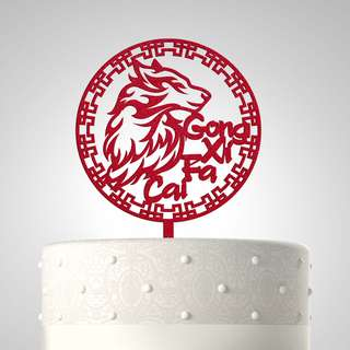 Chinese New Year acrylic cake topper