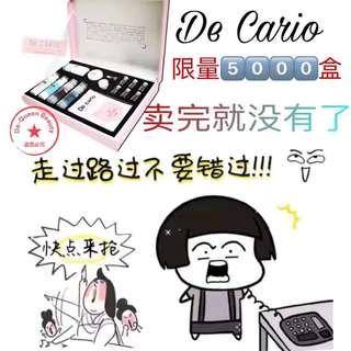 🌸 De Cario Limited Supreme Set 🌸