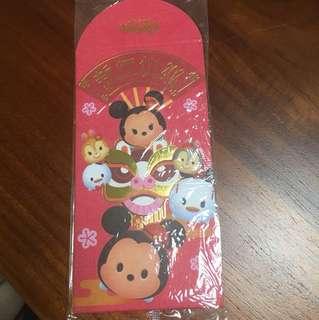 Kleenex red packets 2018
