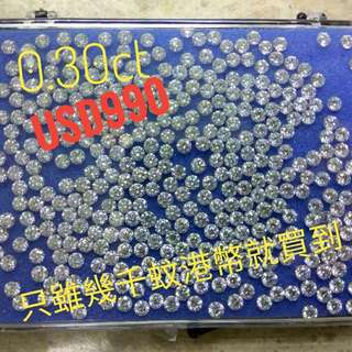 GIA鑽石 低價出售