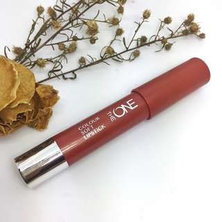 Oriflame The One Colour Soft Lipstick - BEIGE TAUPE