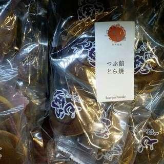 銅鑼燒(原味, 汽水味, 抹茶味)