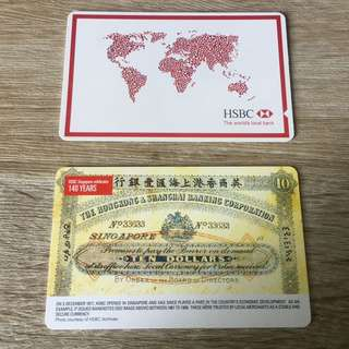 HSBC Antique Collectors Adult Transit link card
