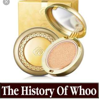 The History of WHOO Gongjinhyang Mi Luxury Golden Cushion refill
