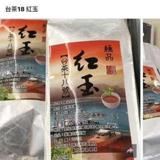 日月潭茶館 台茶18號 極品紅玉