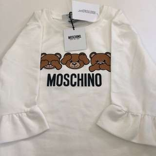 (Yr 14) Moschino Bear T-shirt dress