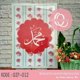 Poster Islami Sterofoam