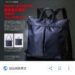 日本雜誌附送多用途袋