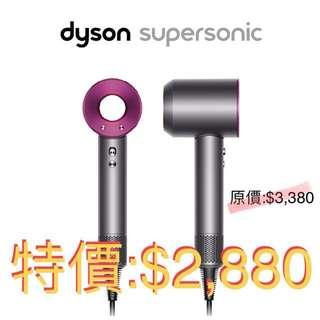 🆕🇬🇧Dyson Supersonic 風筒 [三腳版] ❌轉插/變壓器