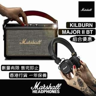 Marshall - 優惠組合 KILBURN & MAJOR II BLUETOOTH