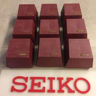 Vintage / Retro watch box Seiko