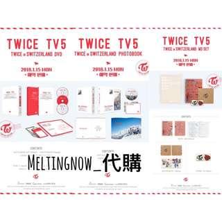 要訂趁手 Twice TV5 in Switzerland 🇨🇭