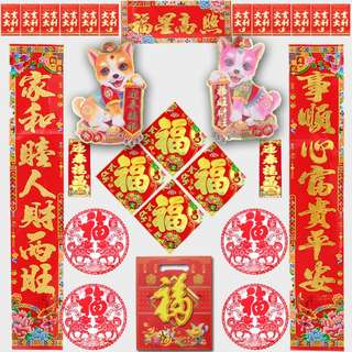 SPECIAL EDITION CNY DECORATIVE PACK