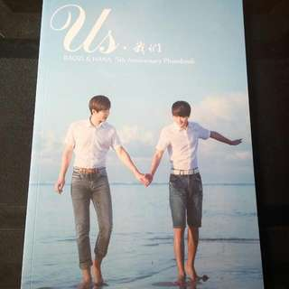 Baozi&Hana 5th Anniversary Photobook 'Us'