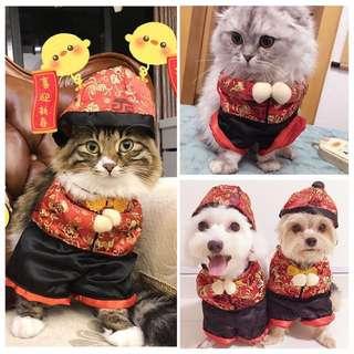 CNY Cat/Dog Pet Costume