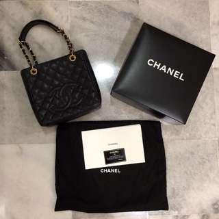 Chanel Petite Shopping Tote Bag