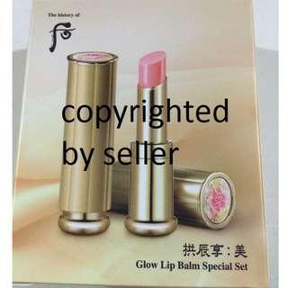 Brand New WHOO Gongjinhyang Mi Glow Lip Balm