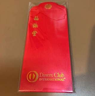 Diners club international red packet 208