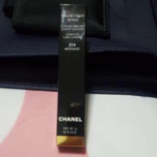 Chanel Rouge Coco Stylo Lipsticks