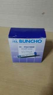 Buncho pencil lead 0.5