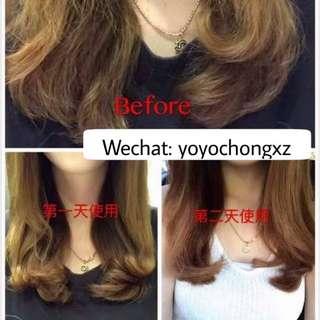 养泽堂 Yang Ze Tang