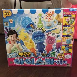 Pororo popsicle making set