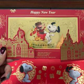 Instock! SK JEWELLERY Peanuts Collection 999 Pure Gold Snoopy Gold Note