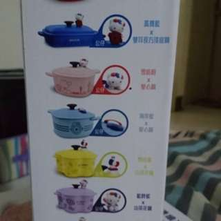 🚚 711超完美時尚幾點送Hello Kitty法國聯名竹纖維鑄鐵鍋