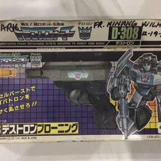 Takara Transformers Browning