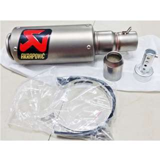 Akrapovic Exhaust Muffler Universal Slip On