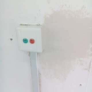 Perkhidmatan elektrikal dan wiring