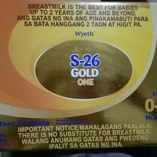 S26 gold one